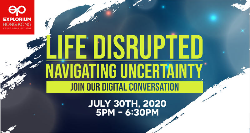 Life disrupted   showcase banner 2   eventbrite 01 01