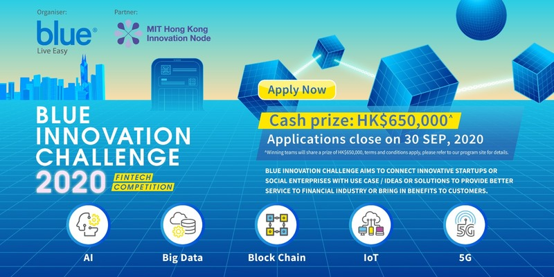 Blue innovation challenge 800x600 w apply now button