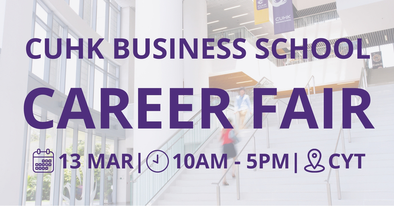 Cuhk business school career fair 2021
