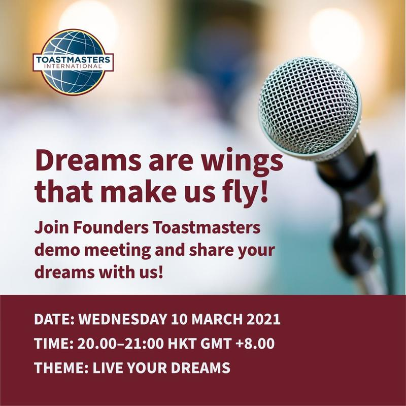 210310 ftmdreams flyer