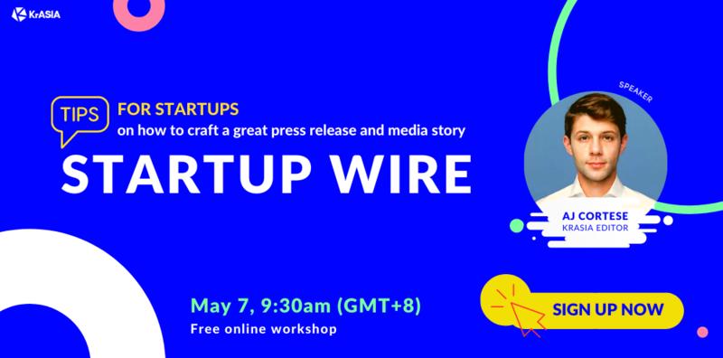 Startup wire banner