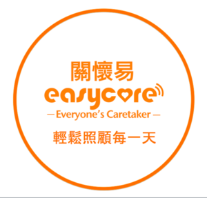 Large easycare logo with circle