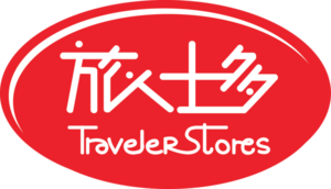 Traveler Stores