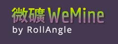WeMine