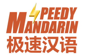 Speedy Mandarin Co Ltd.