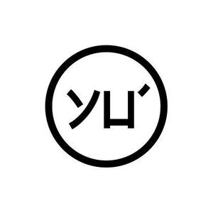 YU' Experiences
