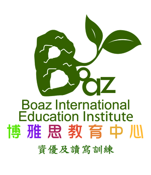 Boaz International Education Institute