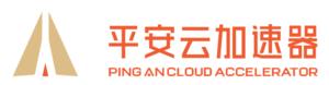 Ping An Cloud Accelerator