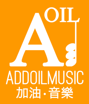Addoilmusic Ltd.