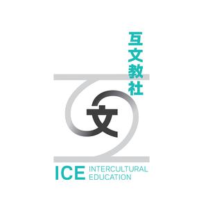 Inter Cultural Education