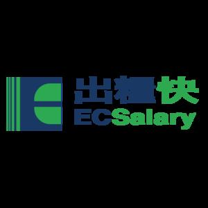 ECSalary
