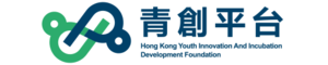 The Hong Kong Youth Innovation and Incubation Development Foundation (HKYIID)