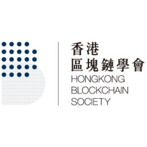 Hong Kong Blockchain Society