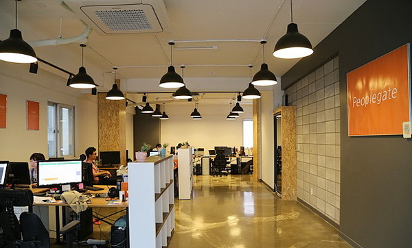 Peoplegate workingspace