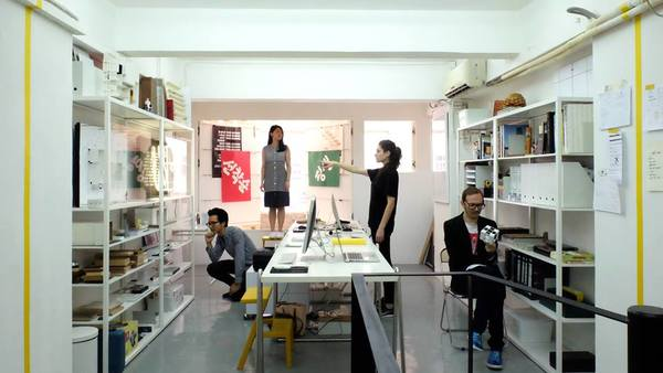 Beau office  wontonmeen 2015