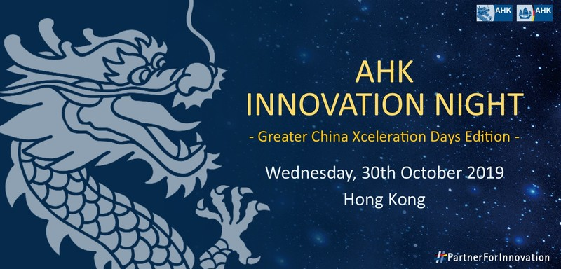 Ahk innovation night banner