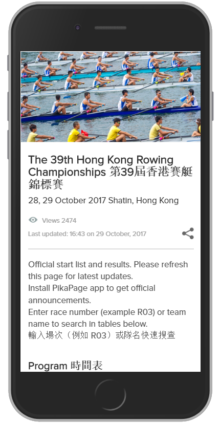 Rowing 1