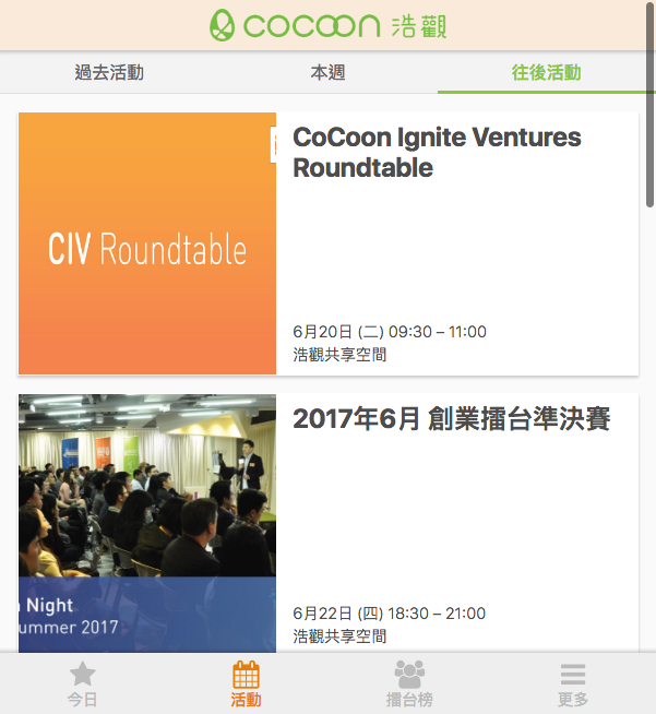 Cocoon connect