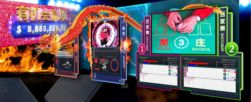 X stadium info demo