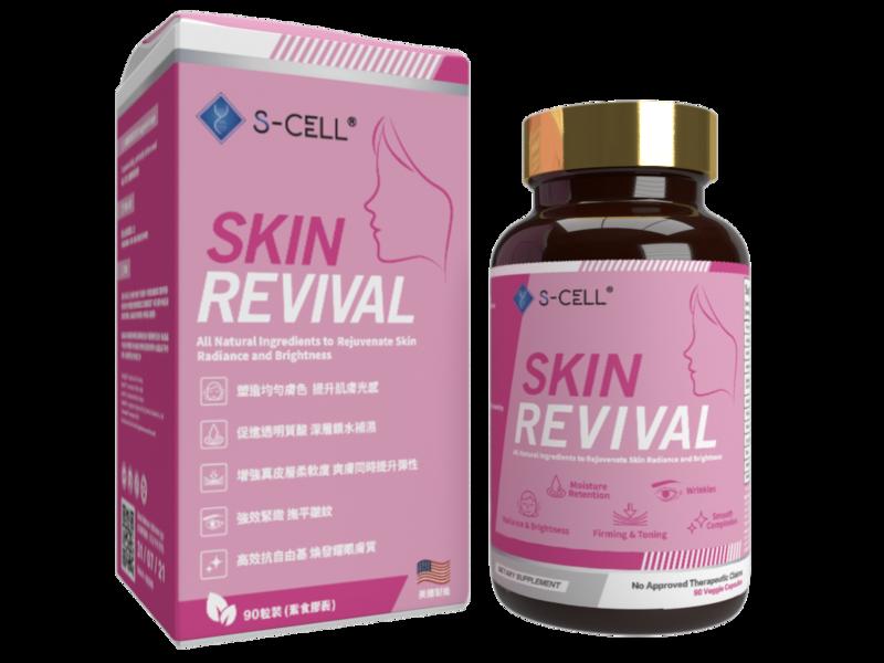 3d skin revival