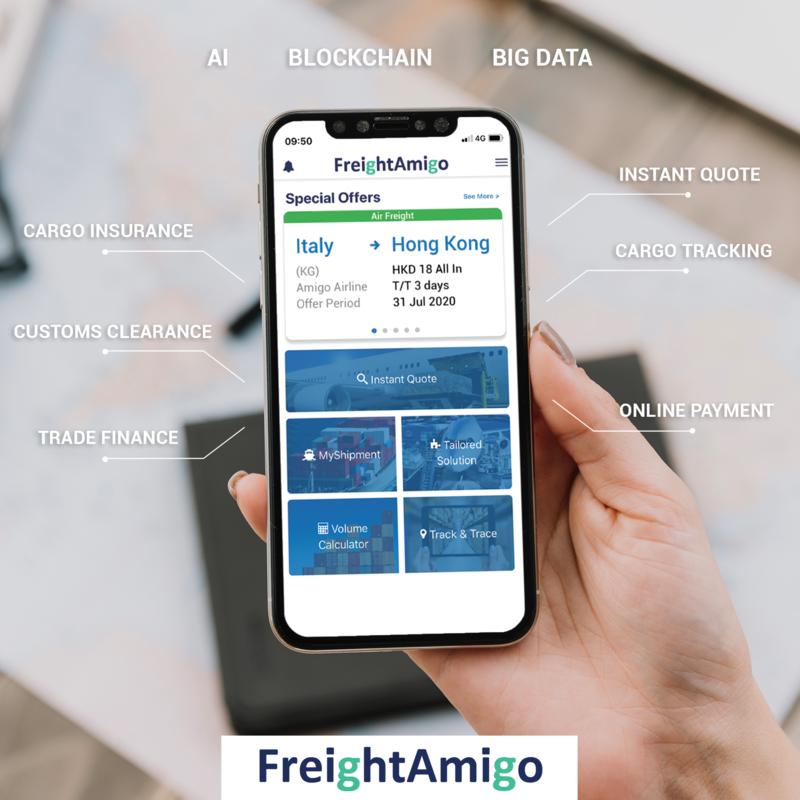 Freightamigo 1 stop supply chain finance platform v2
