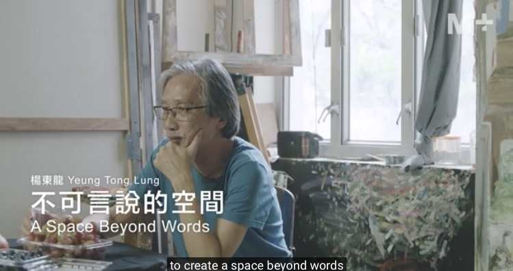 A space beyond words  screen cap