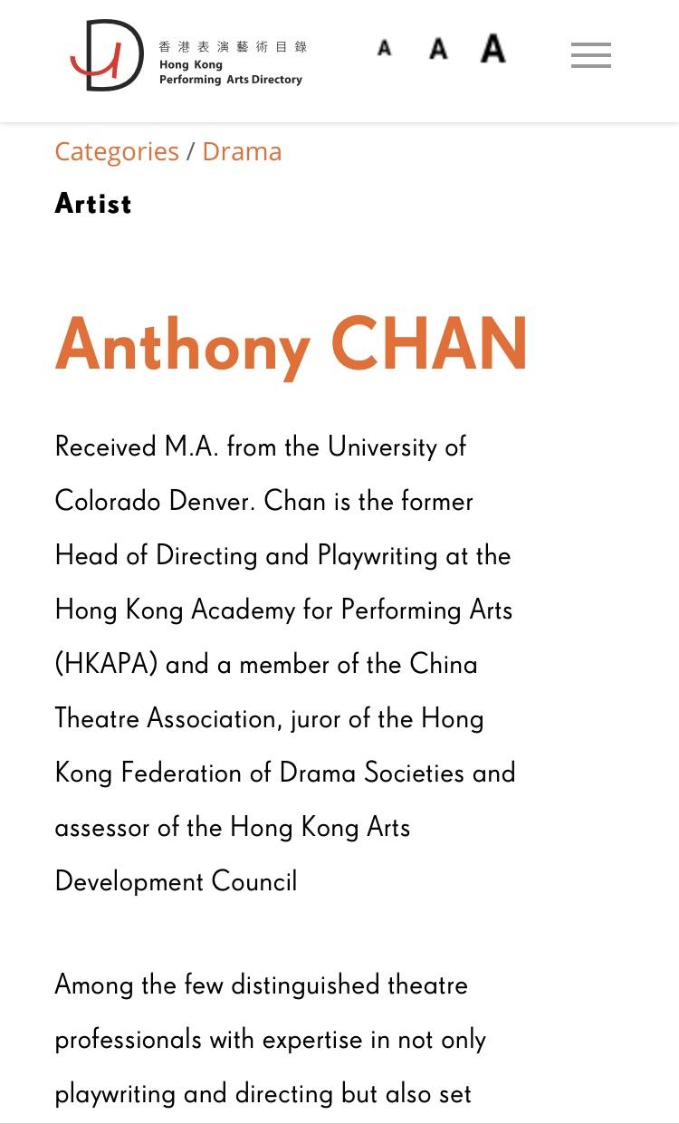 Anthony chan  screen cap